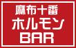 banner_hormone.png