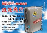 romanhiko_banner.jpg