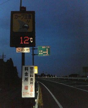 image/corazon-sakai-2007-04-13T03:10:54-1.jpg