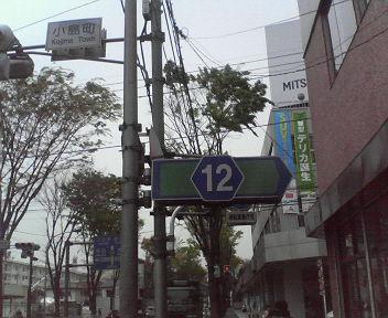 image/corazon-sakai-2007-04-16T23:14:03-1.jpg