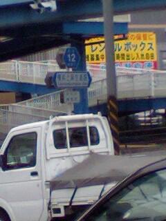 image/corazon-sakai-2007-04-17T20:22:41-1.jpg