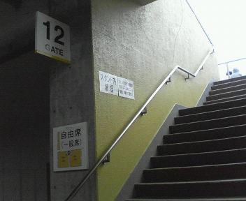 image/corazon-sakai-2007-04-23T01:49:54-1.jpg