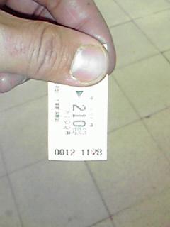 200805141157000.jpg
