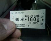 200911171328000.jpg
