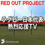 rugby_podcast_banar.jpg