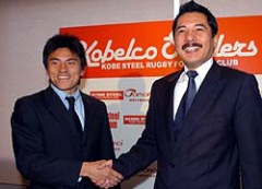 image/sakai-rugby-2007-03-09T21:17:57-1.jpg