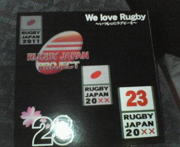 image/sakai-rugby-2007-03-17T10:32:38-1.jpg