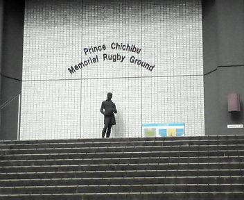 image/sakai-rugby-2007-04-19T18:13:41-1.jpg