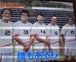 テレビ朝日「やべっちFC」ご出演