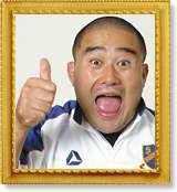 yamaga2003.jpg